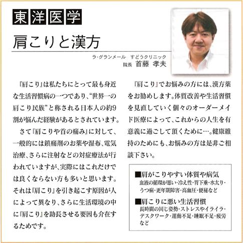Ohashiss Press oh (オアシスプレス・オー!!) Vol.16 / 2006年5, 6月号