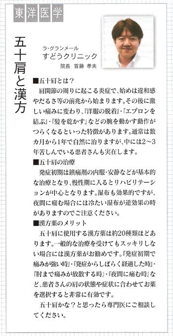 Ohashiss Press oh (オアシスプレス・オー!!) Vol.17 / 2006年7, 8月号
