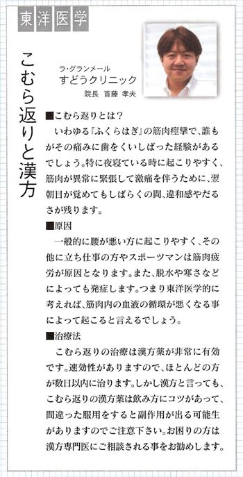 Ohashiss Press oh (オアシスプレス・オー!!) Vol.18 / 2006年9, 10月号