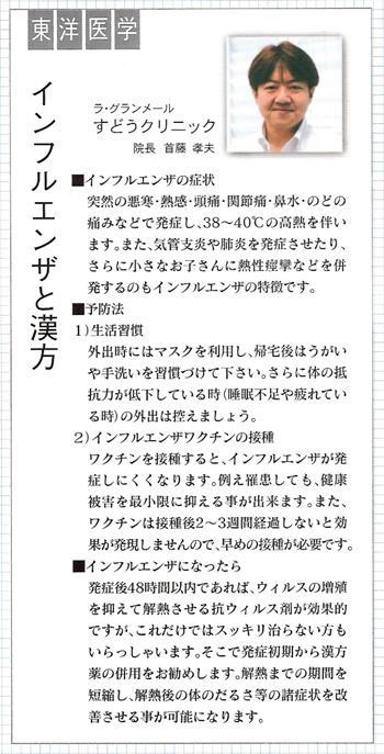 Ohashiss Press oh (オアシスプレス・オー!!) Vol.19 / 2006年11, 12月号
