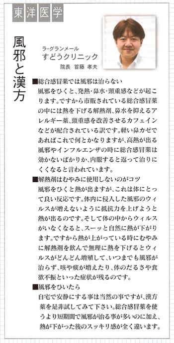 Ohashiss Press oh (オアシスプレス・オー!!) Vol.20 / 2007年1, 2月号